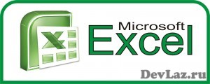 Microsoft-Excel-Featured-Image